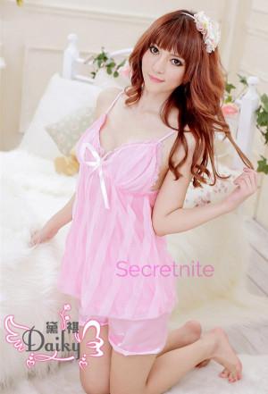 Chiffon Pink Cami Set